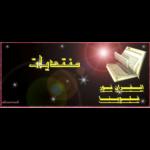 College of Science and Arts Sharoura | دعوة للطلاب والطالبات ...